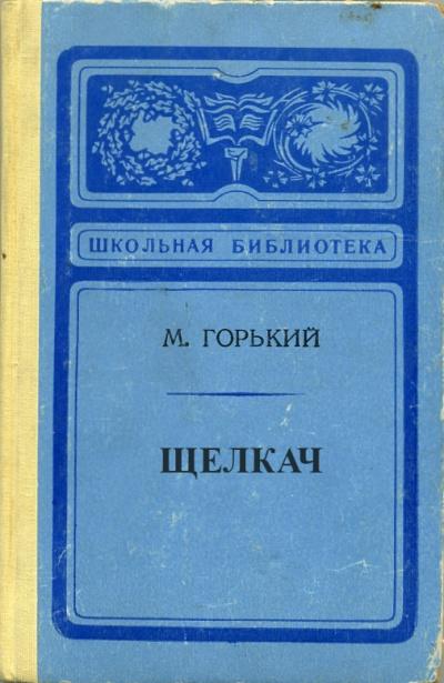12-107