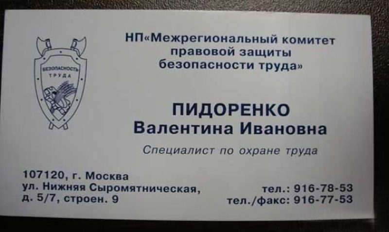 1260790084_001-800x478