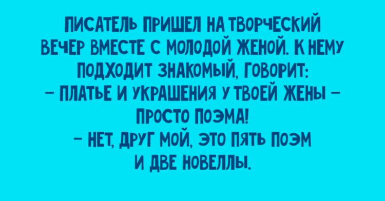 anekdoty-3