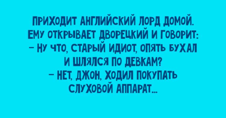 anekdoty-8
