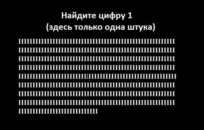 quiz-1-696x442