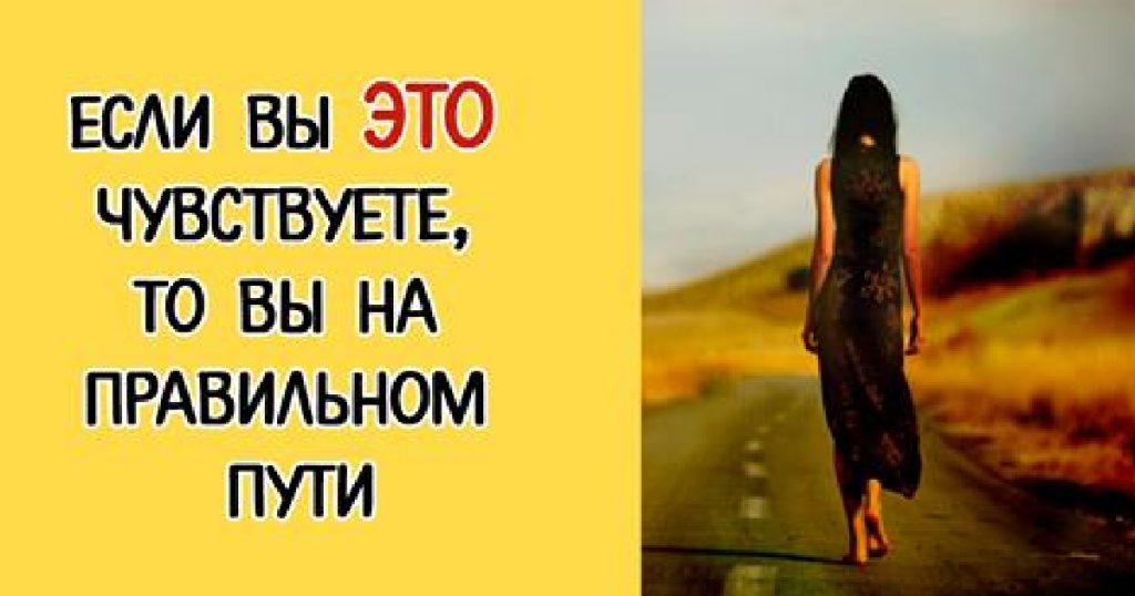 bez-nazvi-2