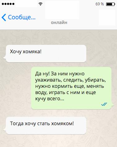 15-sms-surovyh-1