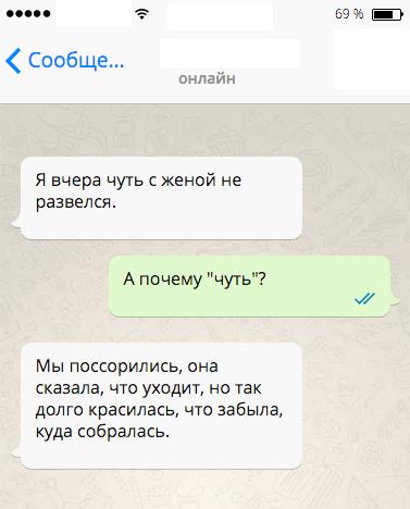 15-sms-surovyh-11