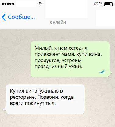15-sms-surovyh-15