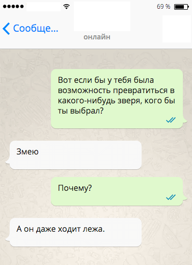 15-sms-surovyh-8
