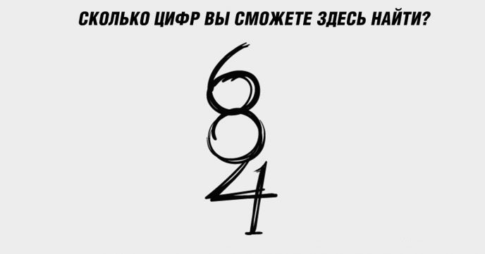 318295-1500541384-1-688x361
