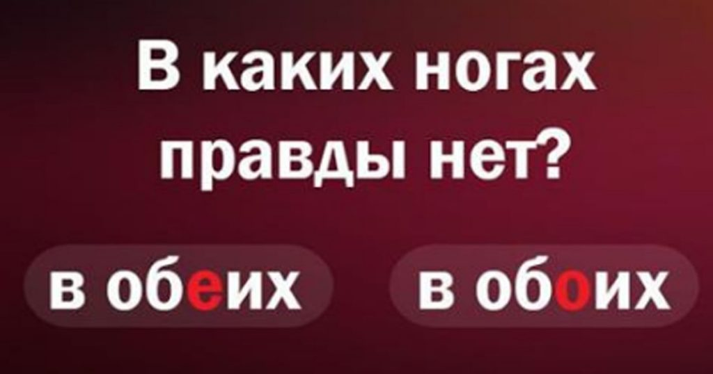 bez-imeni-13