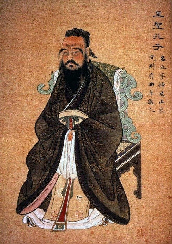 confucius1_tumb_660