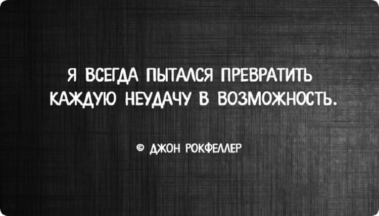 cytaty-4-1